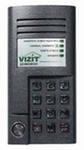 Цифрал CCD-2094.3